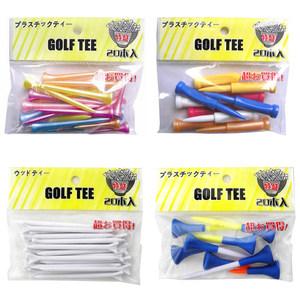 正品 高尔夫球TEE 塑料限位tee 长短球梯 lite球托 球座特价 新款