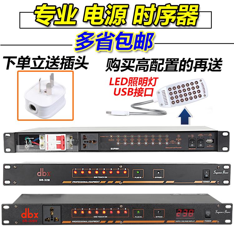 DBX источник питания время последовательность устройство 8 дорога специальность звук оборудование порядок трубка причина контролер универсальный вставить с экрана бесплатная доставка