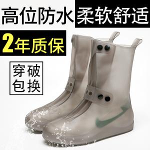 领3元券购买雨鞋套防水雨天防雨水下雨硅胶鞋套