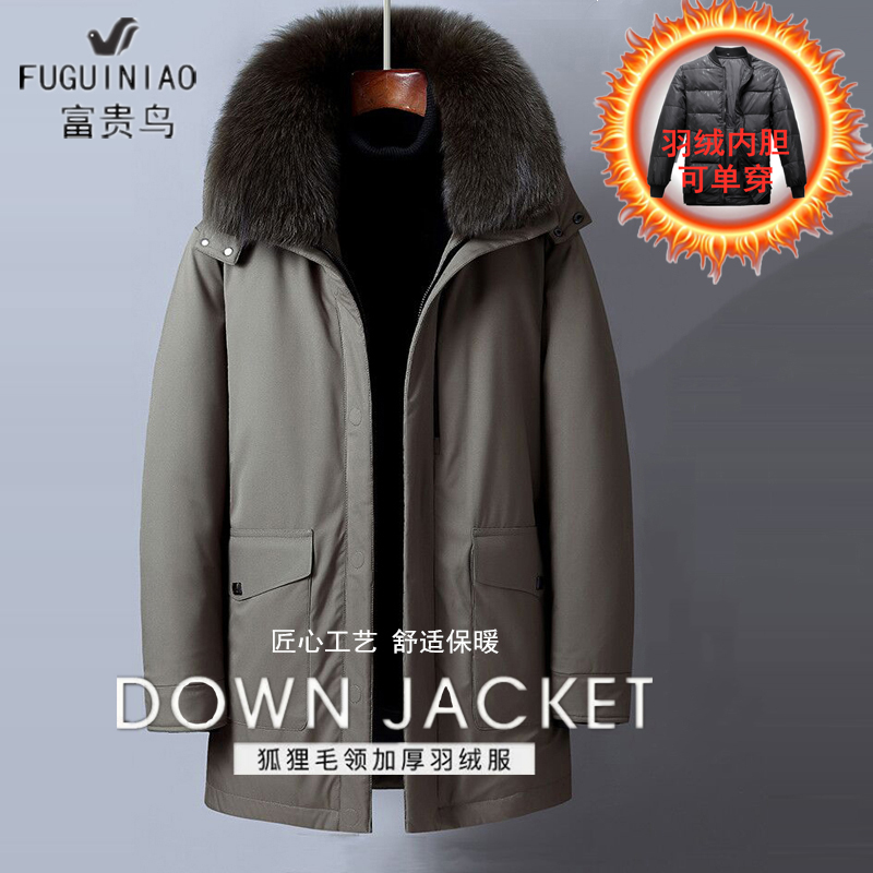 Fuguiniao middle-aged and elderly down jacket men's mid-length thickened lively and lively pie to overcome the large size dad winter jacket