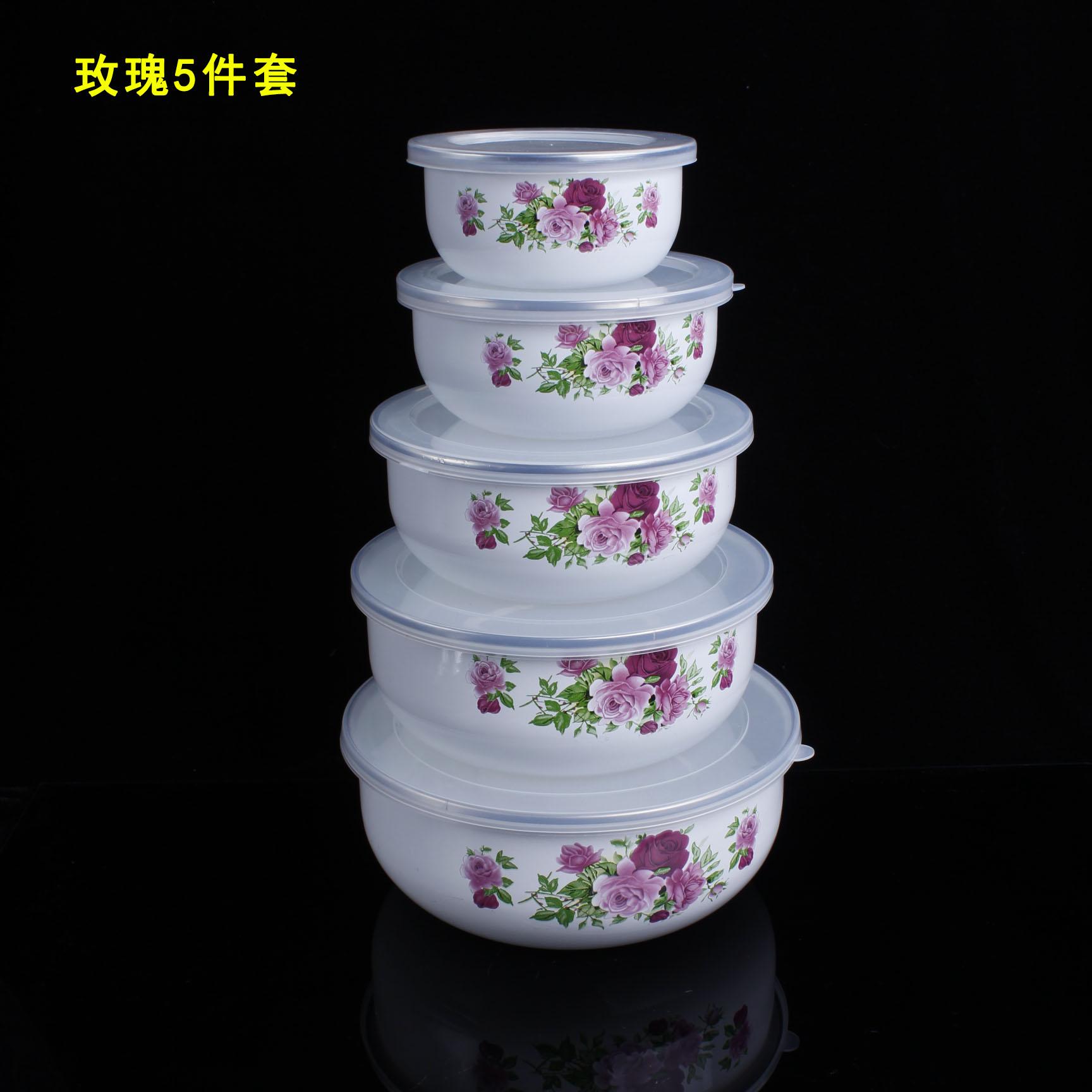 歐麗家 5件套搪瓷密封保鮮碗 帶蓋碗沙拉碗冰箱保鮮碗 搪瓷碗