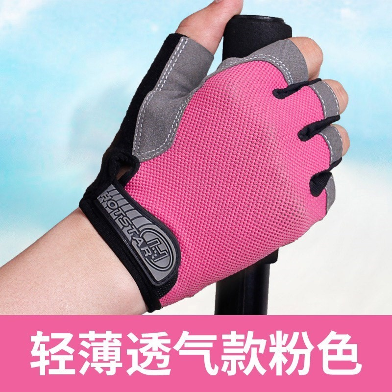 Electric sunscreen summer mens gloves cycling motorcycle thin breathable motorcycle Half Finger summer women
