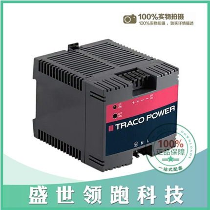 TCL 120-124C【PRODUCT TYPE: AC/DC; PACKAGE STY】 起订量:2