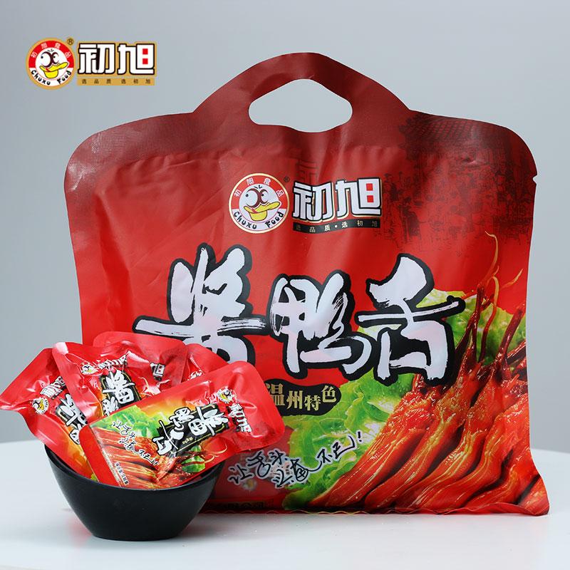 温州特产 初旭酱鸭舌头原味240g/辣味220g 鸭肉休闲真空零食