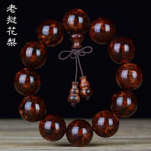 老挝黄花梨手串20烟花纹相似手链