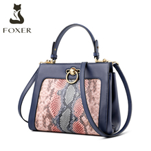 Golden Fox large capacity bag women's 2019 new handbag snake pattern single shoulder bag fashionable and versatile Leather Messenger Bag