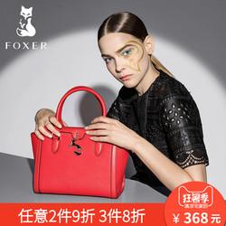 FOXER/金狐狸2018新款女包手提包包潮时尚单肩斜挎包女士牛皮包