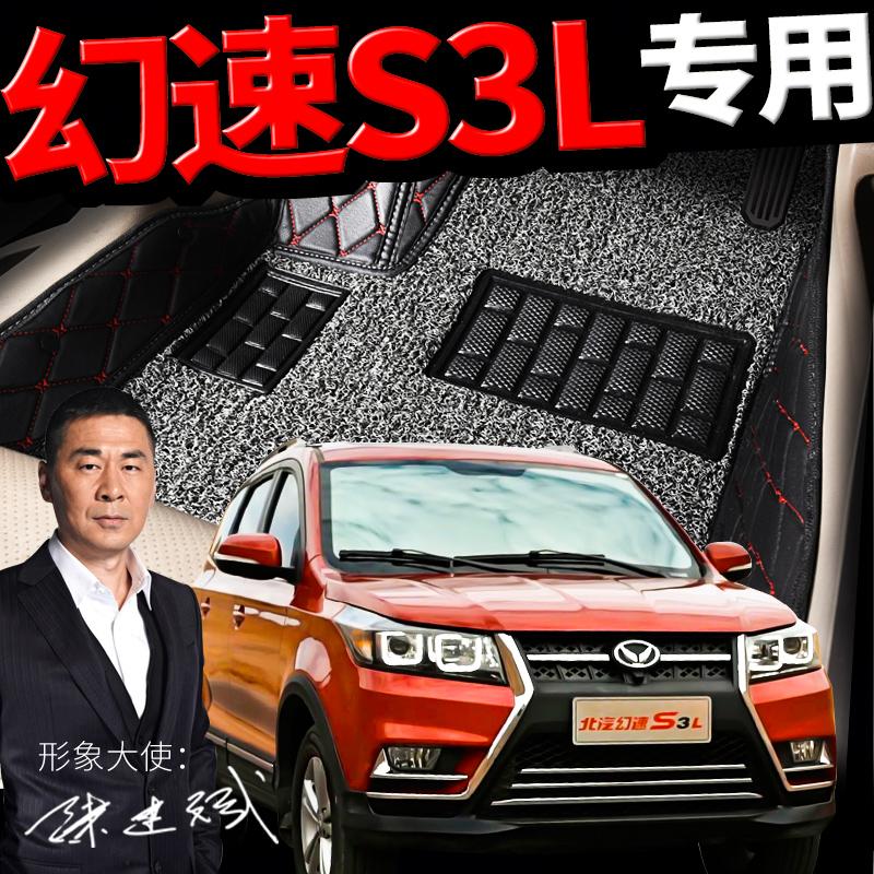 Пекин пекин magic speed s3l тахта пять 7 сиденье ремонт северная газ все включено большой специальный вокруг проволочная петля автомобиль тахта