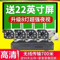 路家用监控套装84海康威视萤石无线高清商用监控器摄像头设备