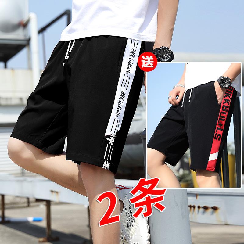 短褲男夏季休閑五分褲潮流寬松運動冰絲速干沙灘褲男士七分中褲子