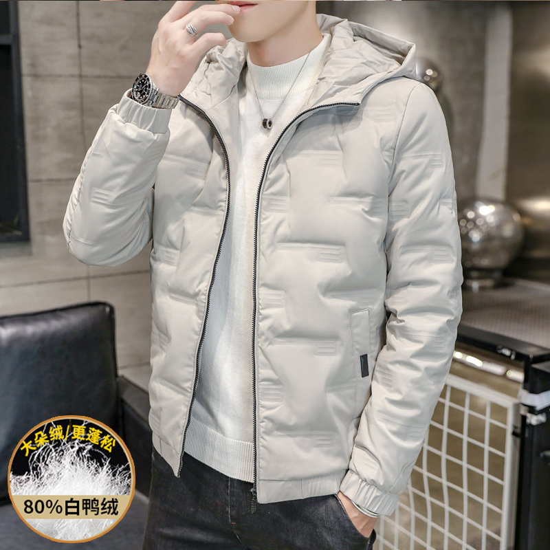 Down jacket men's 2020 new light and thin winter men's fashion trendy brand trendy handsome winter thickened short jacket