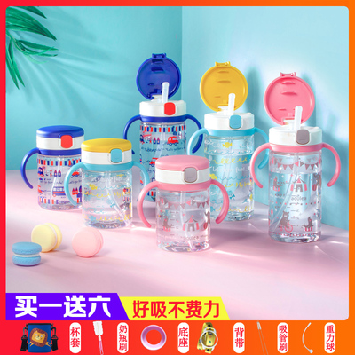 Japan Liqier Straw Cup Children's Water Cup Baby Drinking Milk Bottle Baby Learning Cup With Scale Milk Cup