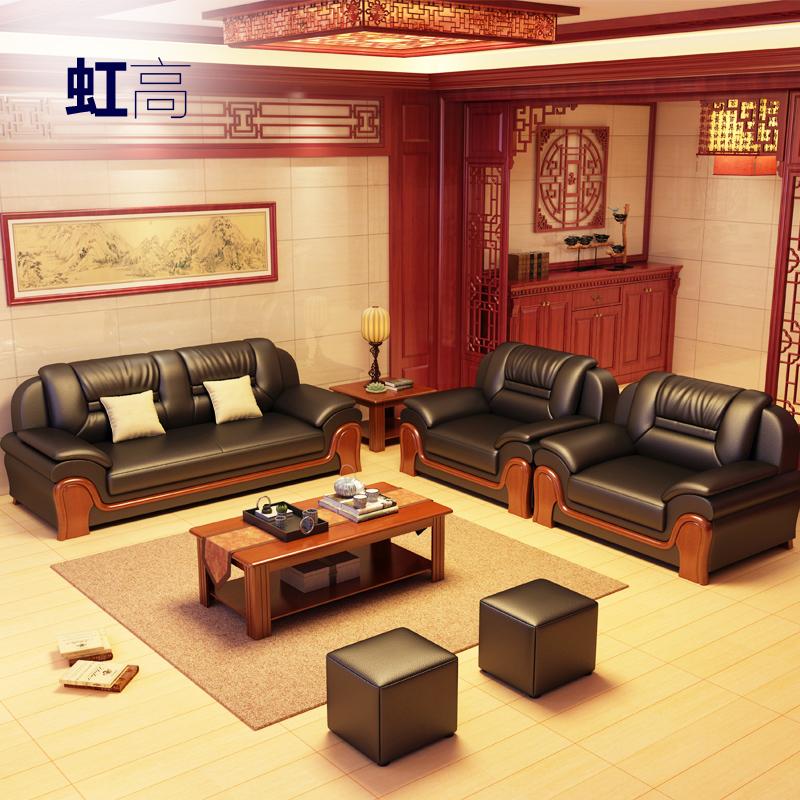 Офис диван подключать подожди может пассажир площадь офис комната современный диван китайский стиль бизнес натуральная кожа 3 диван кофейный столик сочетание