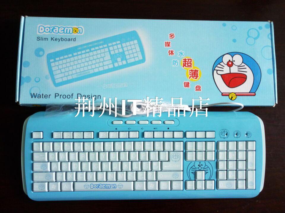 叮当猫 hello kitty猫 迷你卡通女生可爱键盘台式电脑笔记本鼠标