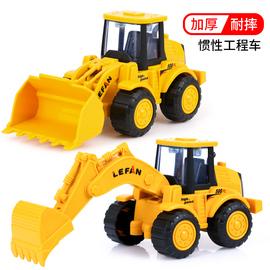 挖掘机玩具推土机小号模型仿真工程车套装儿童玩具铲车挖土机耐摔图片