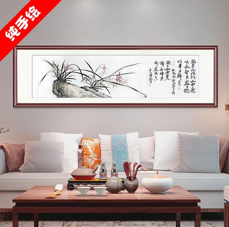 Китайская живопись Артикул 41174653392