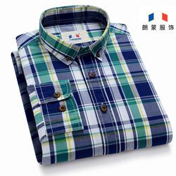 朗蒙春季新款碳素磨毛水洗纯棉格子衬衫男士长袖韩版修身全棉衬衣