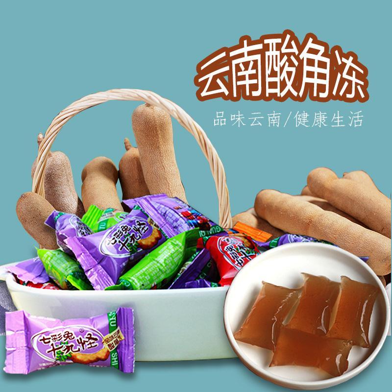 酸角冻云南特产十九怪酸角果冻布丁糖软糖500克袋装鲜花冻