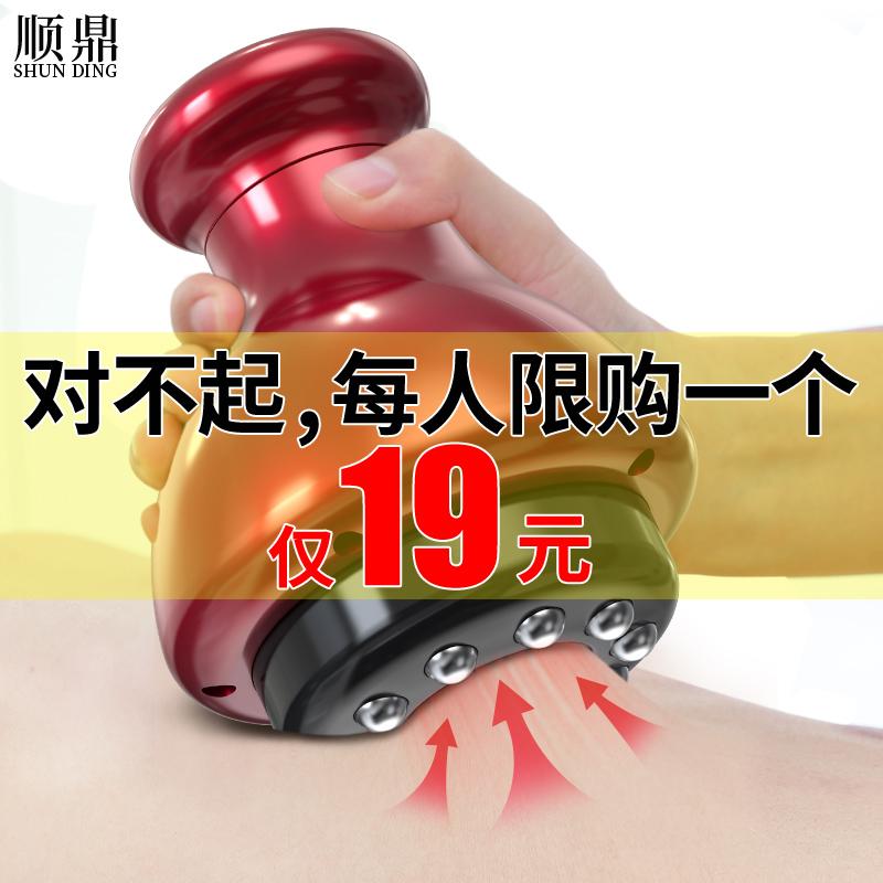 电动刮痧仪器家用吸痧经络刷疏通淋巴排毒按摩器全身通用瘦身神器