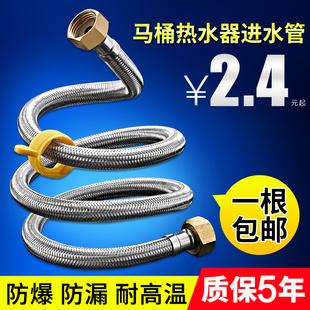 分家用4不锈钢金属冷热进水软管水管马桶热水器高压防爆连接管304