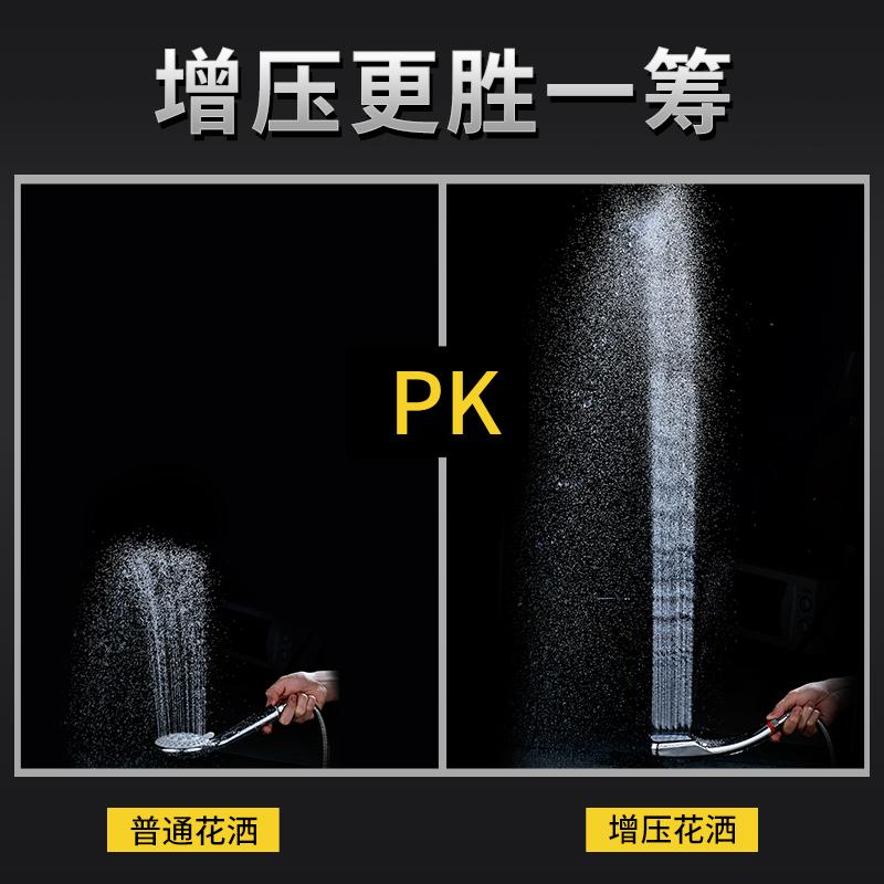 浴室加壓手持花灑淋浴噴頭增壓淋雨噴頭熱水器沐浴洗澡蓮蓬頭套裝