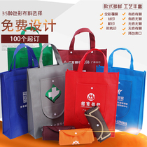 Non-woven Bag custom-made environmental protection bag custom-made shopping advertisement gift portable waterproof coated bag printing logo