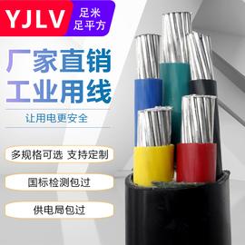 3 4 5芯3+2动力电力电缆YJLV铝线VLV70 95 120 150平185铝芯ZR3+1