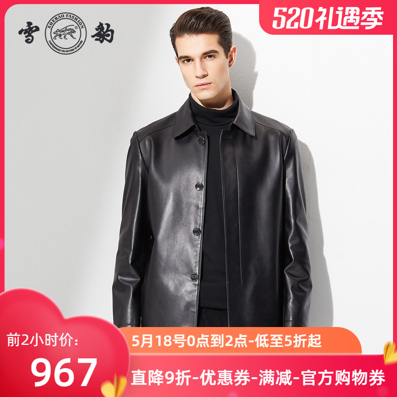 Xuebao Haining leather jacket men's head layer sheep leather jacket lapel middle aged business casual windbreaker single coat