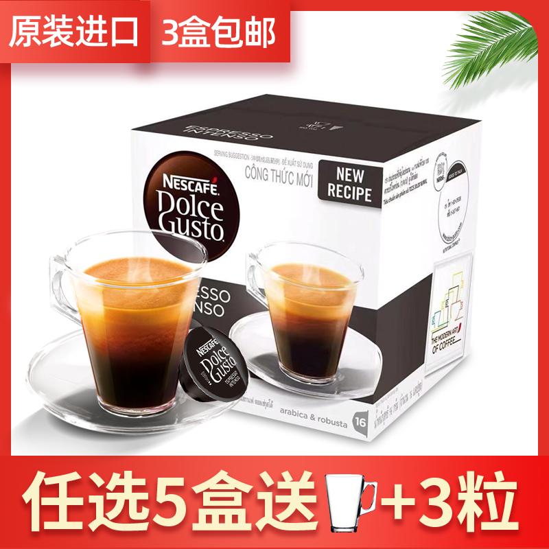 Nestle Dolce gusto espresso intenso