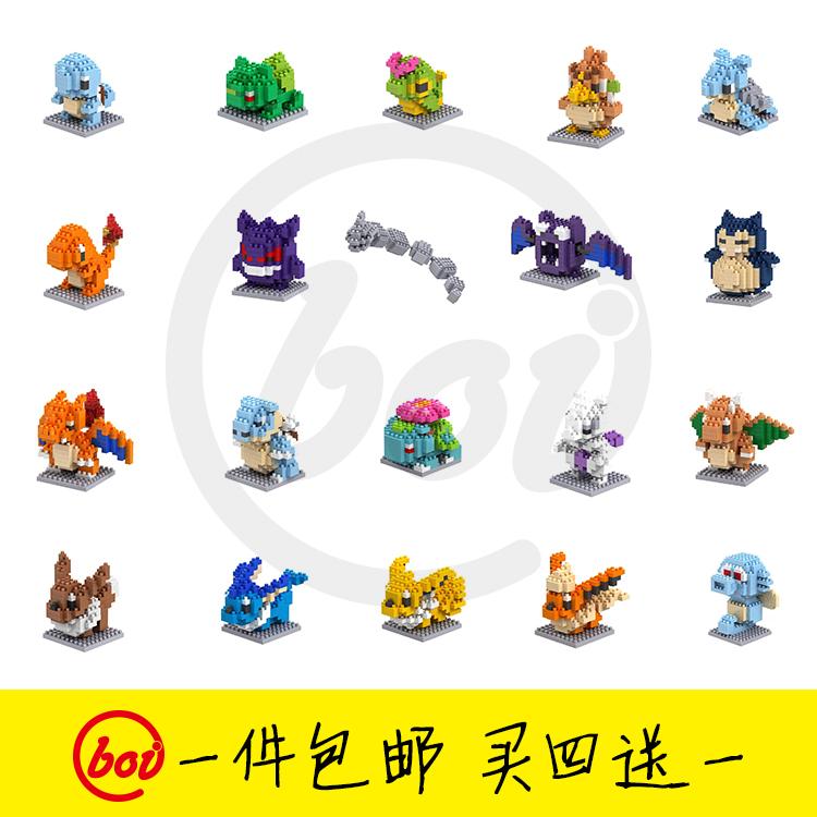 Плюшевые игрушки Артикул 594187122742