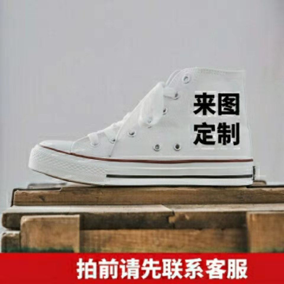 Single shoes with plush hand-painted shoes to customize large canvas shoes, high upper and low upper, one foot pedal, new cartoon animation