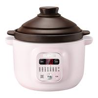 苏泊尔电炖锅煲汤锅陶瓷紫砂锅电炖盅煲煮粥家用全自动电用多功能