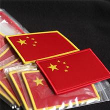 高品质五星红旗魔术贴章这个或许就是您找精致织唛红旗臂章