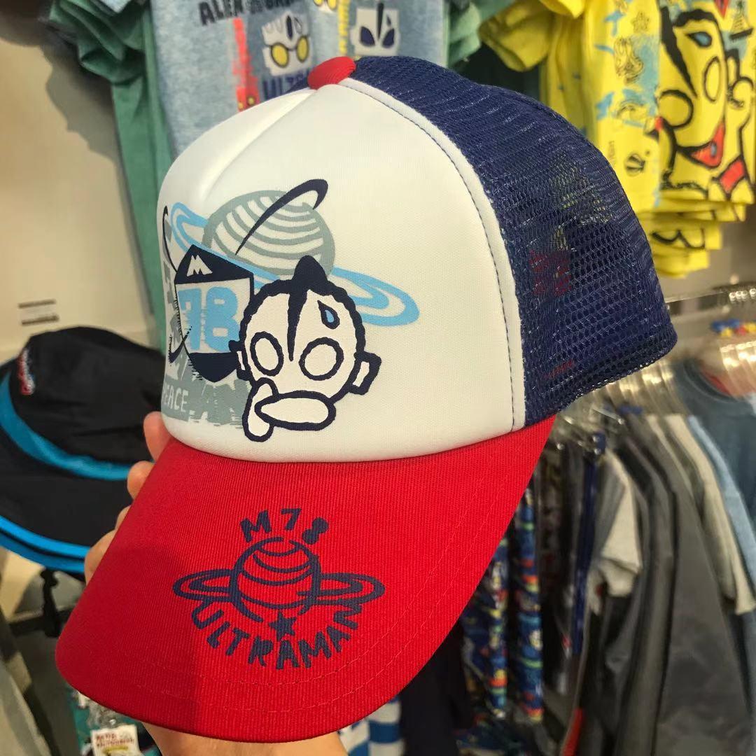 日本奥特曼专柜儿童卡通鸭舌帽春夏遮阳鸭舌帽子头围54cm 新款
