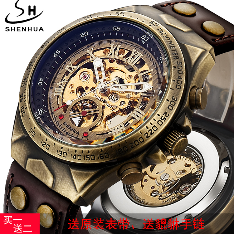 Genuine mens automatic mechanical watch double sided hollow locomotive punk trendy mens hip hop mechanical hip hop trendy Watch