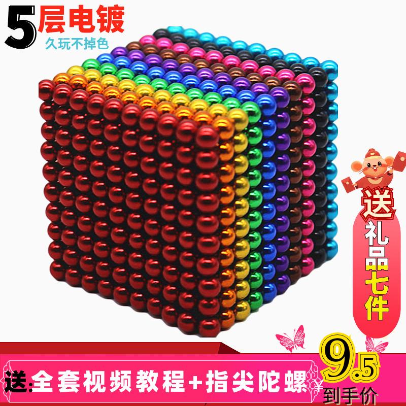 巴克球5mm1000颗魔力磁力球星巴磁铁珠吸铁石八克球成人减压玩具