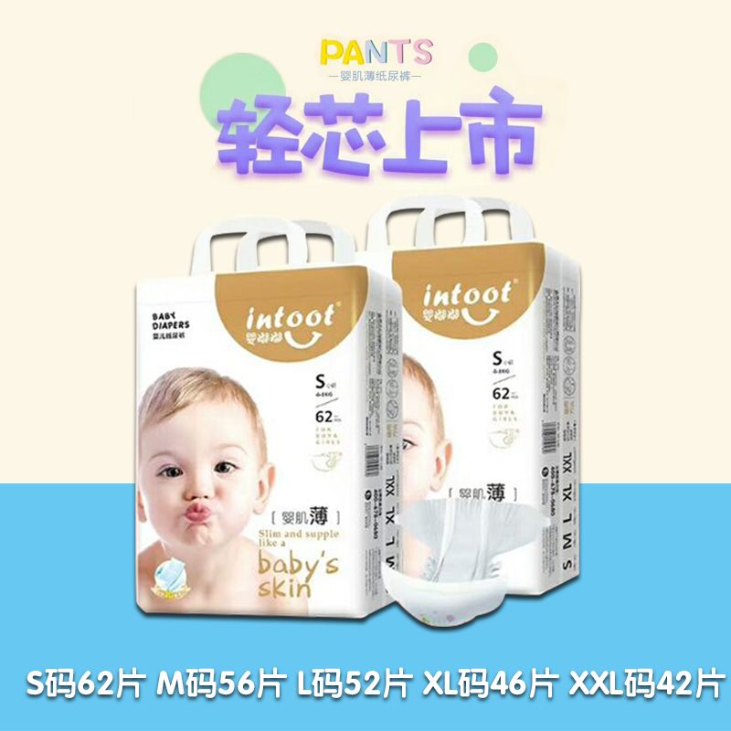 Baby Dudu ultra thin breathable diapers XL pull pants baby diapers for boys and girls genuine diapers in summer
