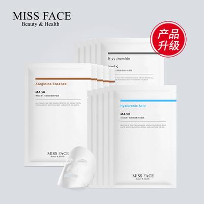 【拍三件38元】Missface玻尿酸面膜组合装