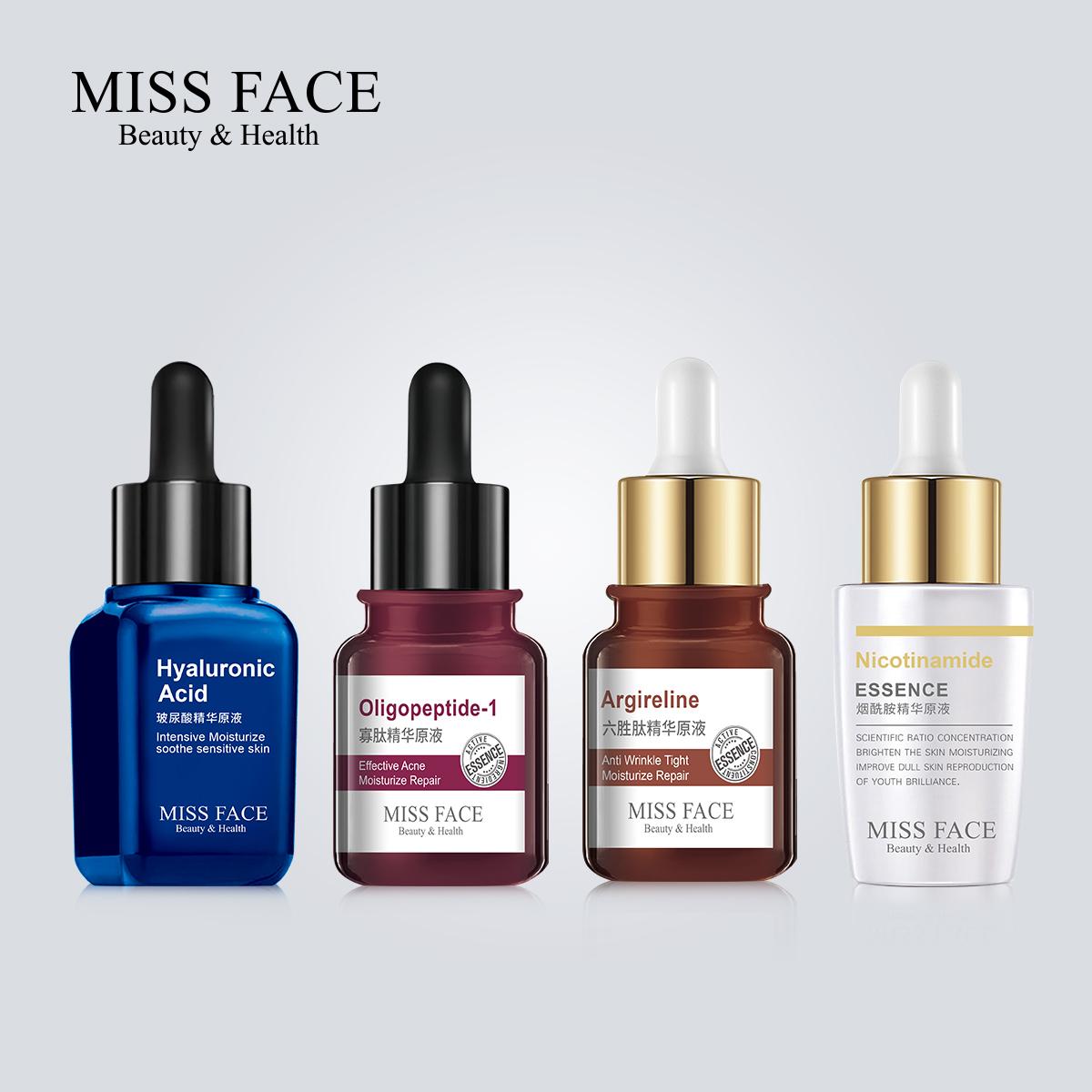 Missface面部精华原液组合装补水保湿去痘印提拉紧致淡化细纹
