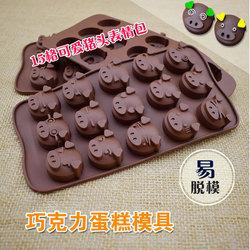 卡通朱古力模15连猪头巧克力硅胶模型冰格模手工糖果烘焙模型DIY