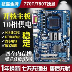 Gigabyte/技嘉 780T-D3L主板AMD938针AM3+ DDR3推土机770开核主板