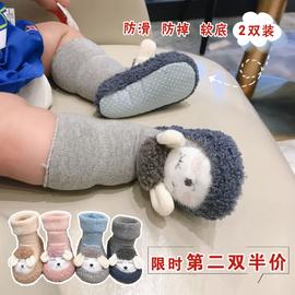 婴儿鞋子0-6-12个月秋冬季男女宝宝步前鞋软底防滑鞋袜学歩不掉鞋图片
