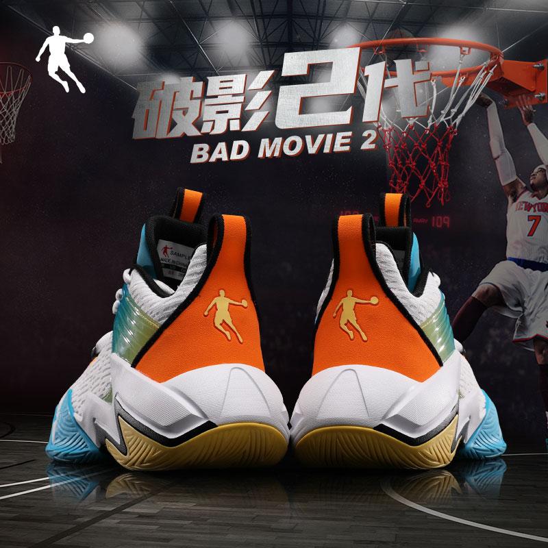 乔丹篮球鞋男鞋2021夏季新款高帮减震运动鞋耐磨防滑破影2代球鞋淘宝优惠券