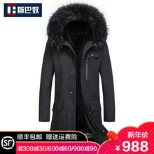 Spartan men's fur is a rabbit fur liner in the long section to overcome the winter fur coat thick coat