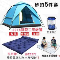 双人单人防雨全自动2人野营家用露营野外防暴雨加厚4人3帐篷户外