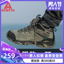 American Hercules Climbing Shoes Male Winter Waterproof Hiking Shoes and Sueded Sports Shoes Female Wear-Resistant and Skid-Resistant Outdoor Shoes