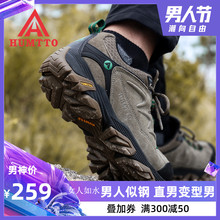 American Tough Climbing Shoes New Hiking Shoes for Men in Autumn and Winter Travel Climbing Sports Shoes for Women Waterproof and Skid-proof Outdoor Shoes