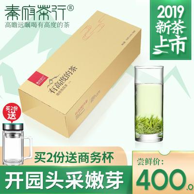 2019新茶 有高度的茶南京雨花茶春茶绿茶明前特级嫩芽特产高山头