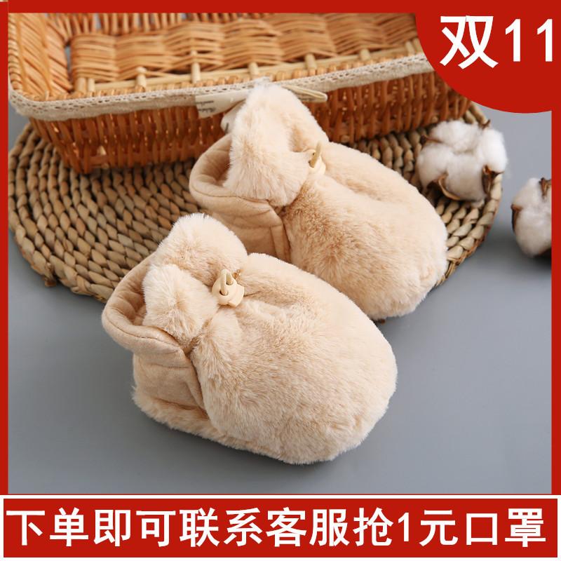 秋冬季新生儿婴儿鞋子冬天宝宝棉鞋