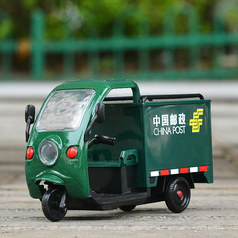 合金快递三轮车模型 中国邮政运输 回力汽车模型声光自行车山地车